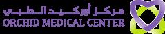 مركز أوركيد الطبي